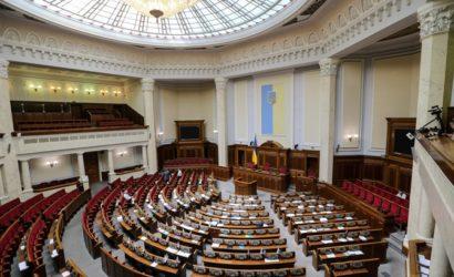 Жизнь после парламента: кем работают и сколько зарабатывают Савченко, Ляшко и сын Порошенко