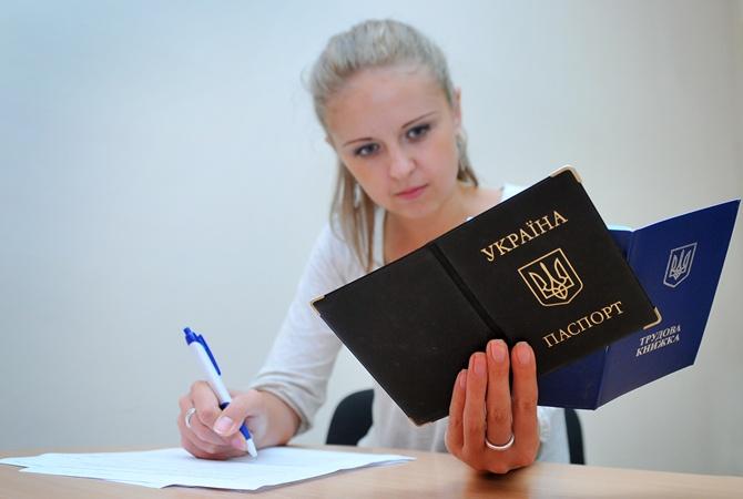 Новый Трудовой кодекс: какие сюрпризы готовят украинцам