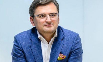 Кулеба анонсировал открытие посольств в Чили, Филиппинах, Гане и консульства в Индии