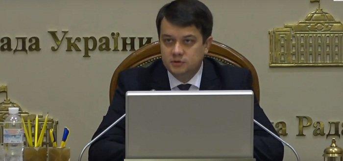 Верховная Рада рассмотрит проект госбюджета-2020 на этой неделе