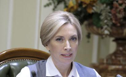Верещук прокомментировала протесты в США