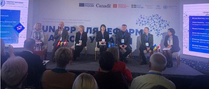 В Святогорске стартовал форум по вопросам децентрализации на Донбассе (Фото)