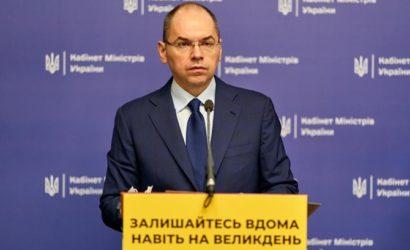Степанов: председателя Национальной службы здоровья только на время карантина