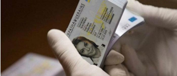Оформлено 4 миллиона: В Украине ID-паспорта становятся все более популярными