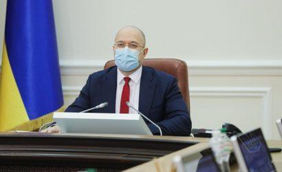 Кабмин продлил адаптивный карантин в Украине до июля