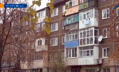 И продажа, и аренда: На Донетчине выросли цены на жилье (Видео)