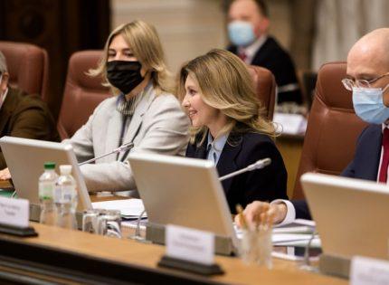 Зеленская и Шмыгаль вышли на финишную прямую со стратегией безбарьерного пространства в Украине