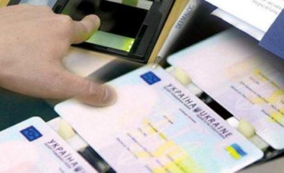 Первый паспорт – в 25 лет: История жителя Донецкой области