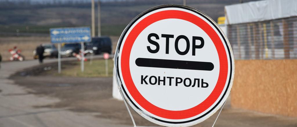 В ОБСЕ назвали количество смертей при пересечении линии разграничения на Донбассе