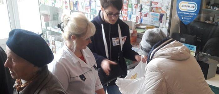«Каритас» начал выдачу медицинских ваучеров жителям буферной зоны