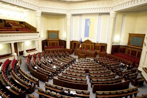 Завтра Верховная Рада рассмотрит законопроект об энергорынке, который требовали отозвать в ЕС