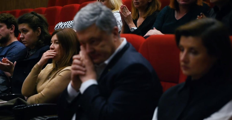 Порошенко посмотрел фильм о крымских татарах и чуть не прослезился