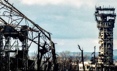 Наибольшие потери: В ВСУ назвали число погибших и раненых при обороне Донецкого аэропорта