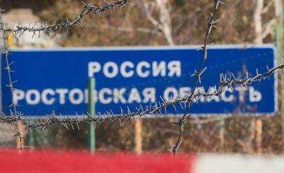 Пограничный забор – посреди улицы: Как поселок Меловое разделили на Украину и Россию