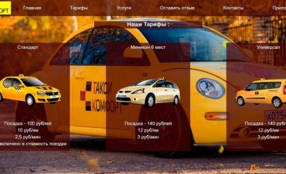 И у меня такое было: Жители Донецка и Луганска жалуются на такси