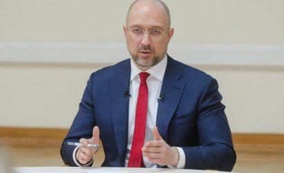 Шмыгаль прокомментировал отключение газа в Донецкой области: открыто дело о самоуправстве