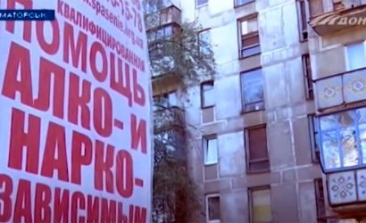 На Донетчине некоторым идея нравится: В Украине хотят легализовать самогоноварение (Видео)