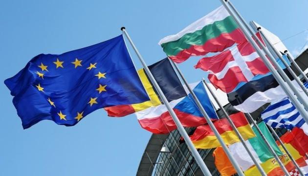 Страны ЕС приостановят экспорт оружия в Турцию