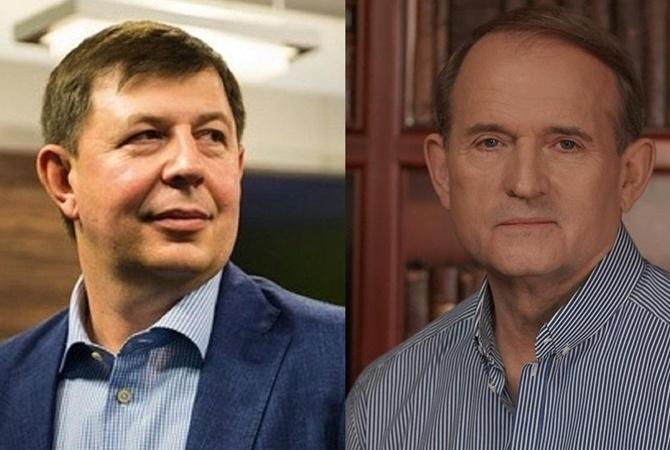 ТОП-5 вопросов по уголовным делам по делам Медведчука и Козака