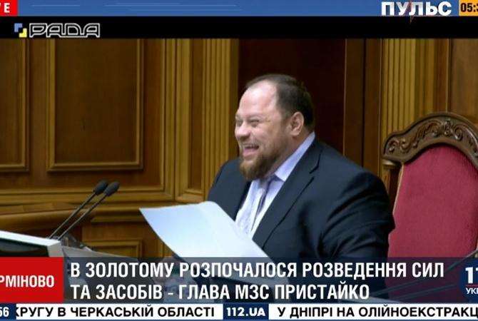 Раду насмешил выход депутата из объединения «Кубань»