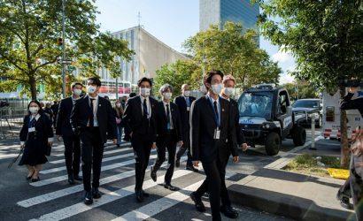 Южнокорейская группа BTS станцевала в здании Генассамблеи ООН