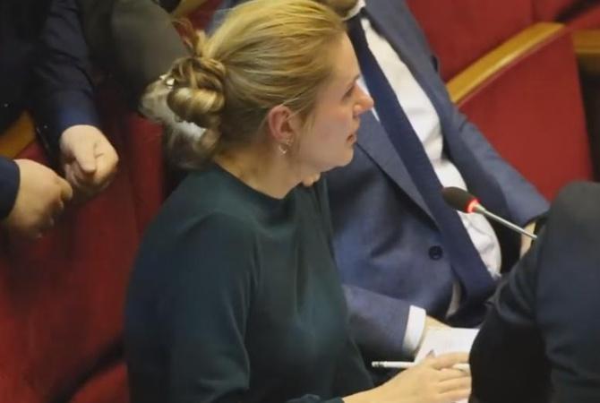 Довели до слез: депутат от «Слуги Народа» расплакалась во время заседания Рады