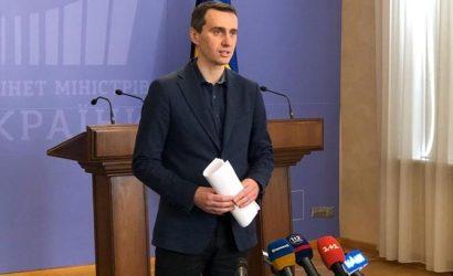 Виктор Ляшко заявил, что карантин в Украине будет действовать минимум до июля