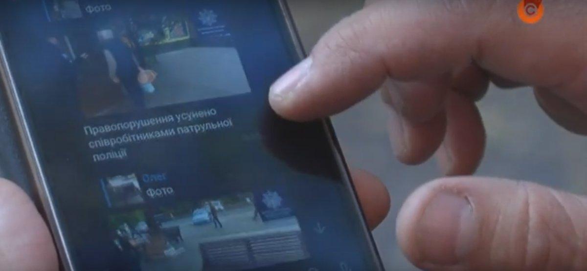 Жители Мариуполя теперь могут обратиться в полицию через «Телеграмм» (Видео)