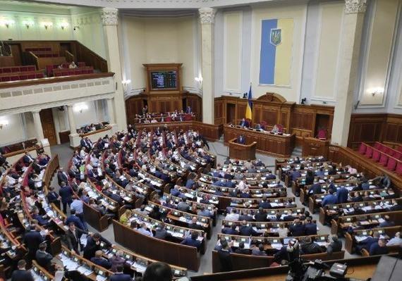 Рада приняла бюджет-2020