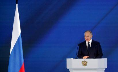Путин заявил, что Россия готова ответить на провокации «коллективного запада»