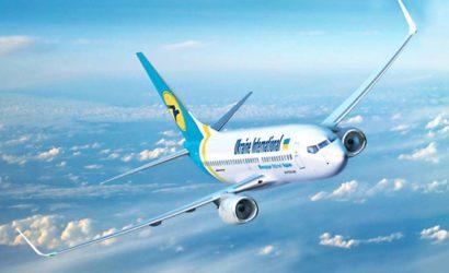МАУ изменит тарифы после возобновления полетов