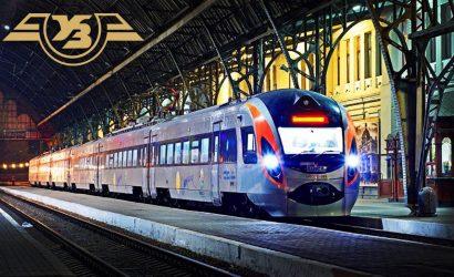 2021 год станет годом перехода «Укрзалізниці» от убыточной компании к прибыльному бизнесу, — Владимир Жмак