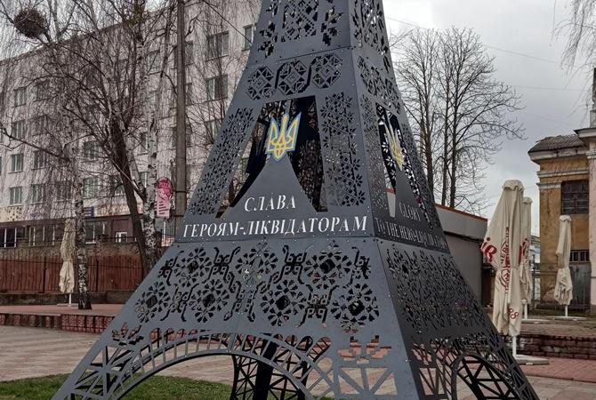 В Коростене чернобыльцам поставили… Эйфелеву башню